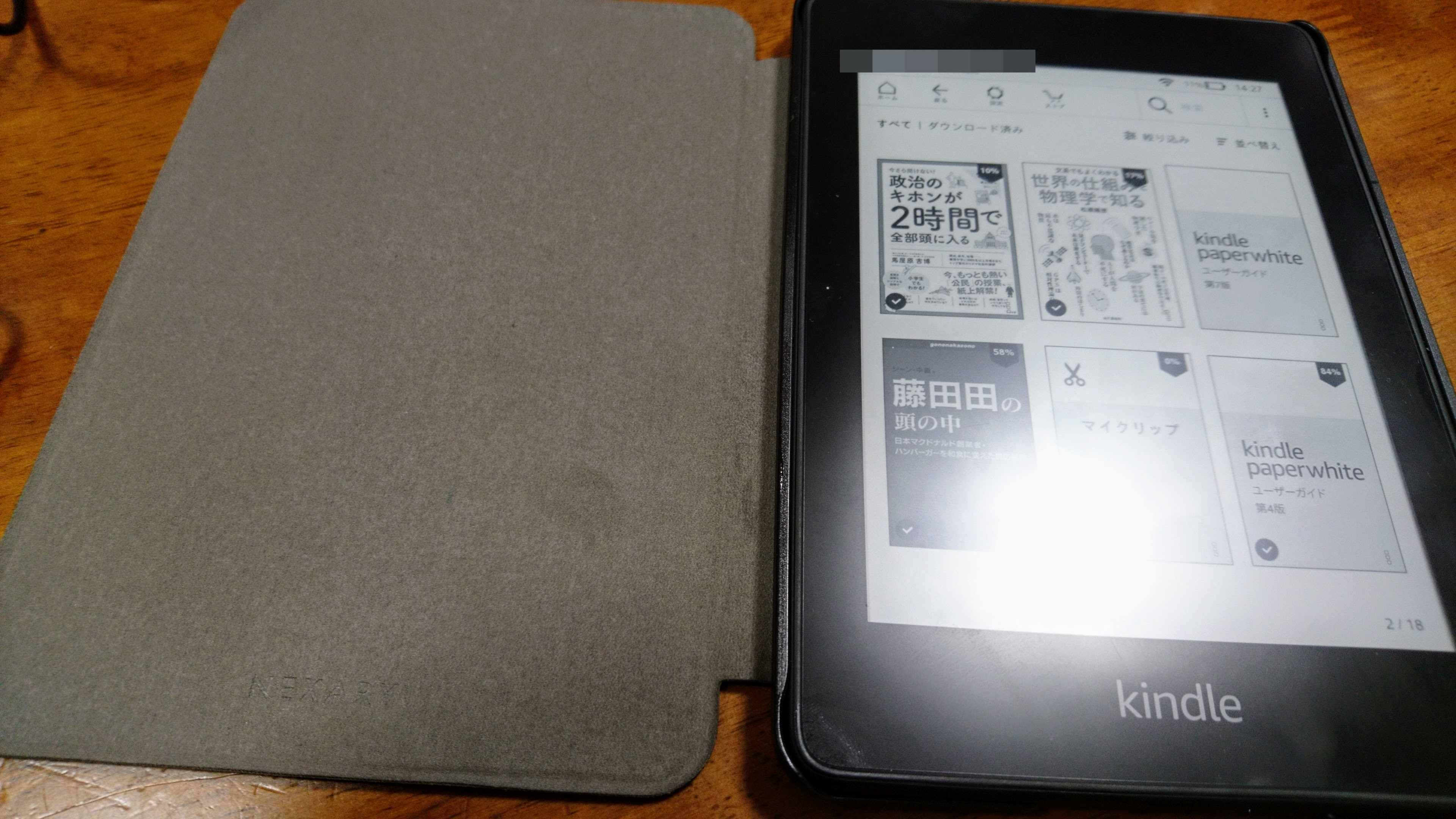 Kindle Paperwhite (第10世代)